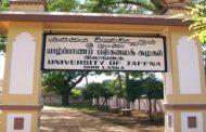 சோரம்போன யாழ் பல்கலை நிர்வாகம்- அனாதியன்