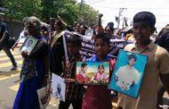 காணாமல் ஆக்கப்பட்டவர்களின் உறவினர்களால் ஆர்ப்பாட்டப் பேரணி வவுனியாவில்