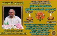 தளபதி சூசையின் சகோதரர் காலமானார் இவர் மரபுக் கலைஞர் ஆவார்